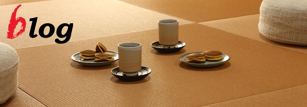 The Tatami Room Blog