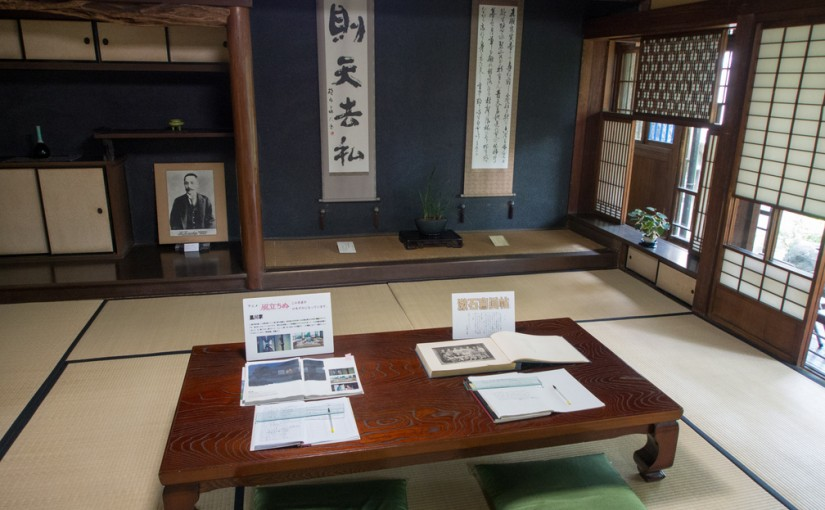 """The base of Soseki literature """"Old house"""" in Kumamoto and the Japanese room"""