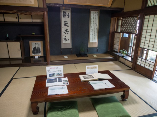 "The base of Soseki literature ""Old house"" in Kumamoto and the Japanese room"
