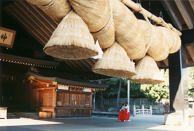 """""""Izumo"""" the country of Gods The land of romance, where you swear eternal love on Tatami"""