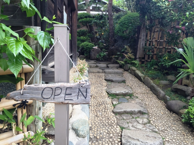 """Coffee on Tatami """"Old folk house Cafe""""  with Japanese atmosphere"""