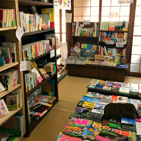 Bookstore made by everyone Roku-jo Bookstore in Hokkaido