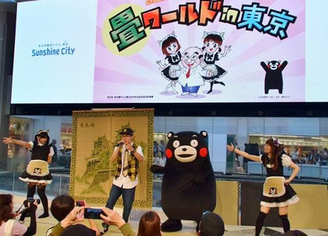 "Event full of Tatami ""Tatami World in Tokyo"""