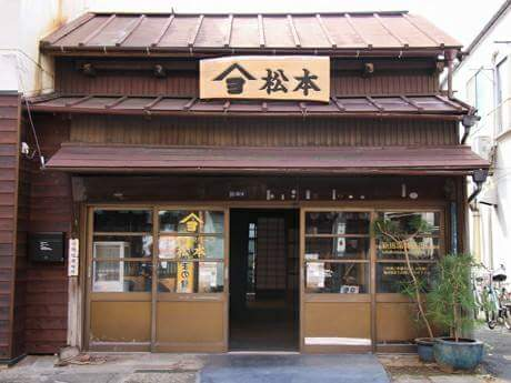 Recommended for Foreigners! Rental Tatami space