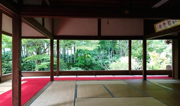 "Beautiful Tatami Ratio? ""Gakubuchi Garden""  of Hosenin in Oohara, Kyoto"