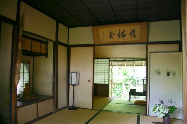 Arashiyama in Kyoto Charms of walking with Japanese taste and accommodating
