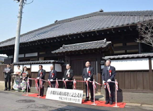 The place connects people   An old house with large tatami floored rooms is renewed.