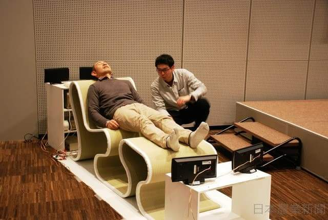 Is this the future way to use the tatami? A tatami material's relax chair