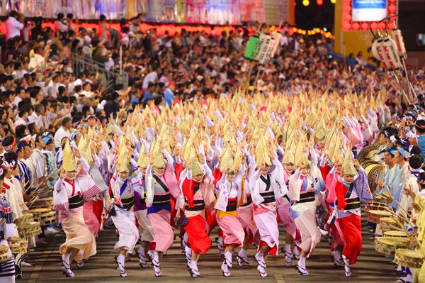 Hot springs, whirling waves, and Awa Dancing Festival The hot summer in Tokushima with full of Japanese taste