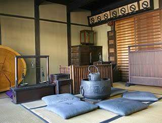Kyoto See the former tatami floored merchant house