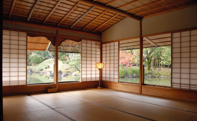 Youkoukan garden Enjoy the autumn leaves and the Japanese culture on the tatami