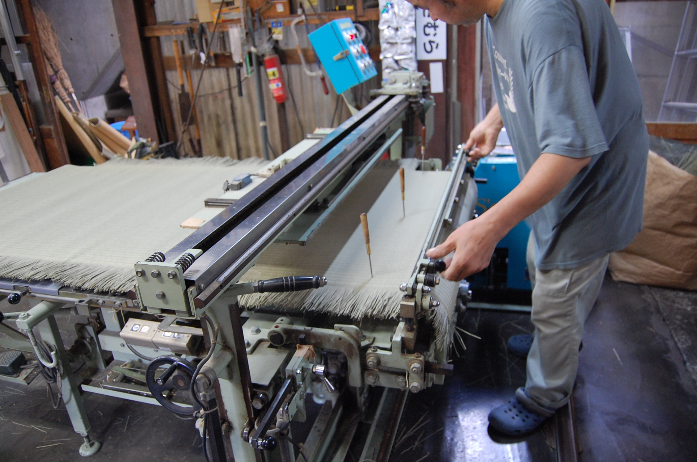 Experiences of the tatami making How can we make the tatami?