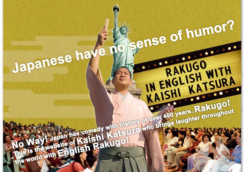 Let's laugh in English!!  Learning Japan through Rakugo (comic storytelling)