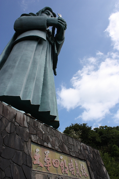 Amakusa, the place of Christians  The ocean, the grommets, and the remains of Christians