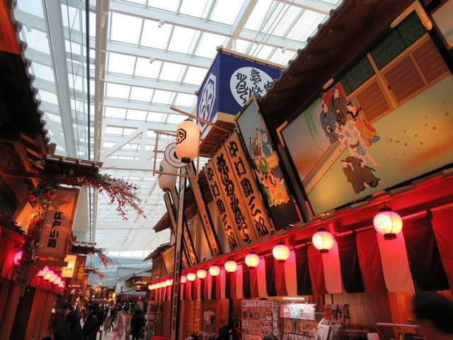 For the beginning and the end of the journey in Japan Feel the Japanese atmosphere in Haneda Airport, the largest airport in Japan