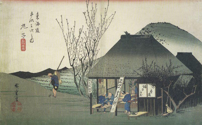 The tatami in Tokaido-Gojusan-Tsugi (53 stages of Tokaido Road) Tokaido-Gojusan-Tsuginouchi, Mariko, and Meibutsu-Chamise (Noted Tea House) / Hiroshige UTAGAWA