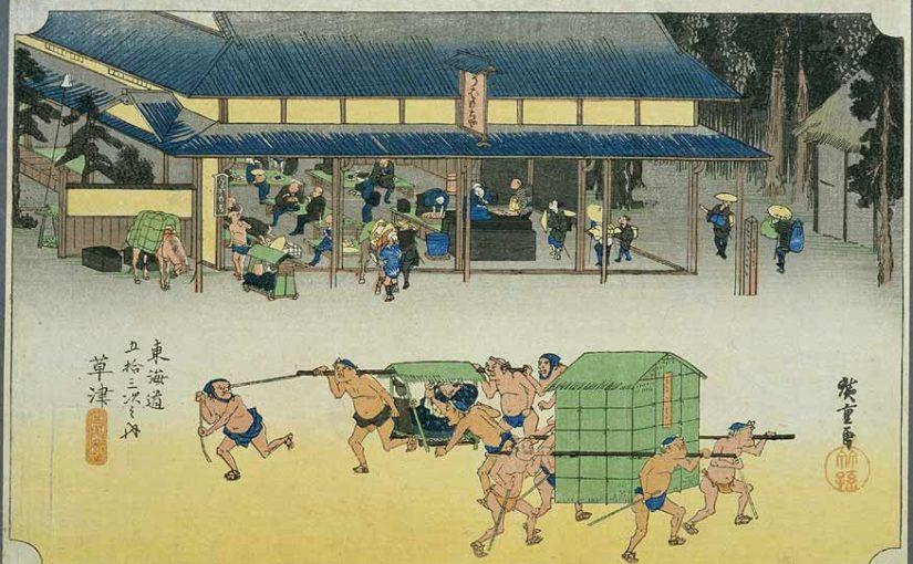 The tatami in Tokaido-Gojusantsugi Tokaido-Gojusantsuginouchi, Kusatsu, Meibutsu-Tateba / Hiroshige UTAGAWA