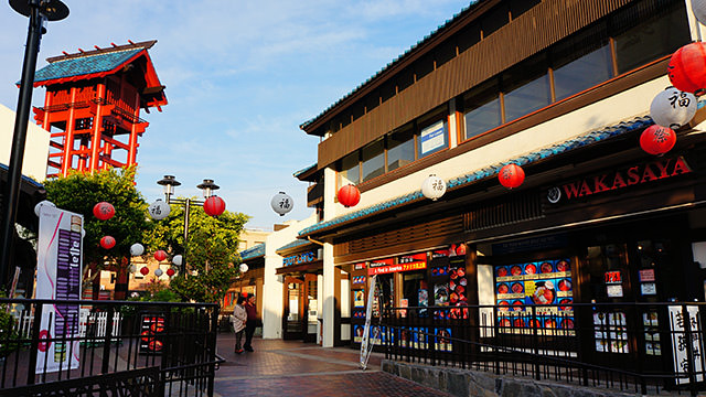 "Enjoy the culture and atmosphere of Japan ""Little Tokyo"" in Los'Angeles and a Japanese garden ""Suihouen"""