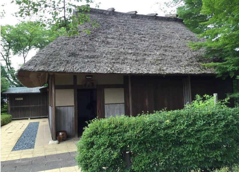 "Visit Nihon-Rokkoyoh ""Seto-yaki"", having 1,000 years of the history, and Banpaku Park with the rich nature"